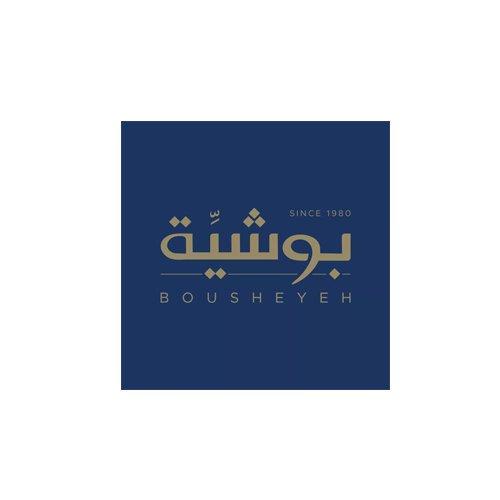 boushyeh